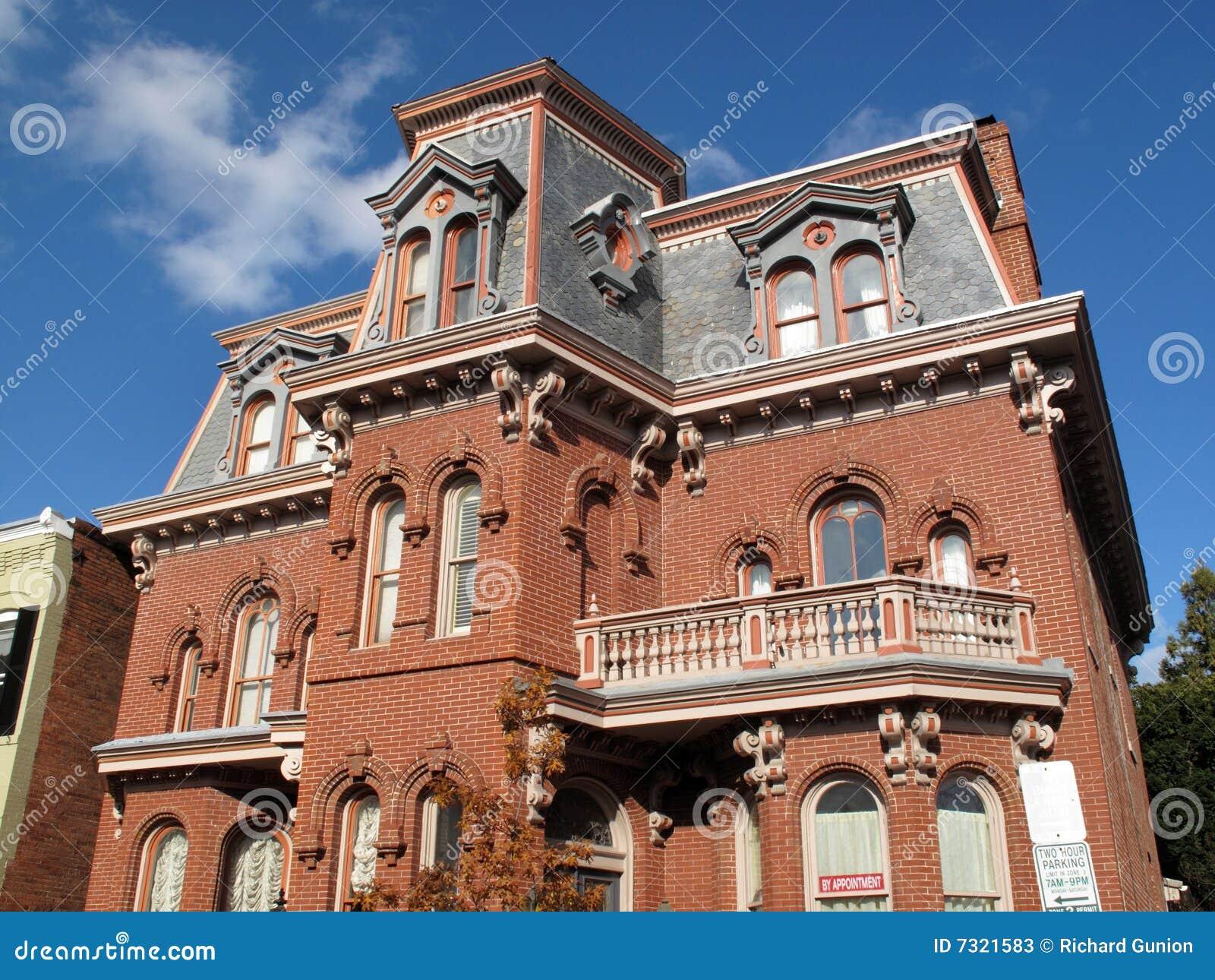 Camera classica di Georgetown