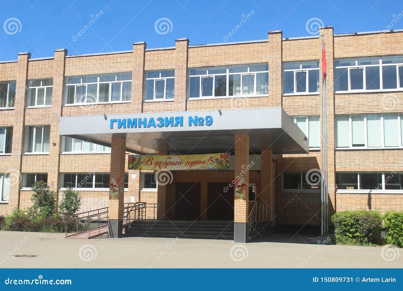 Caminhada a Korolev Escola na rua de Stroiteley
