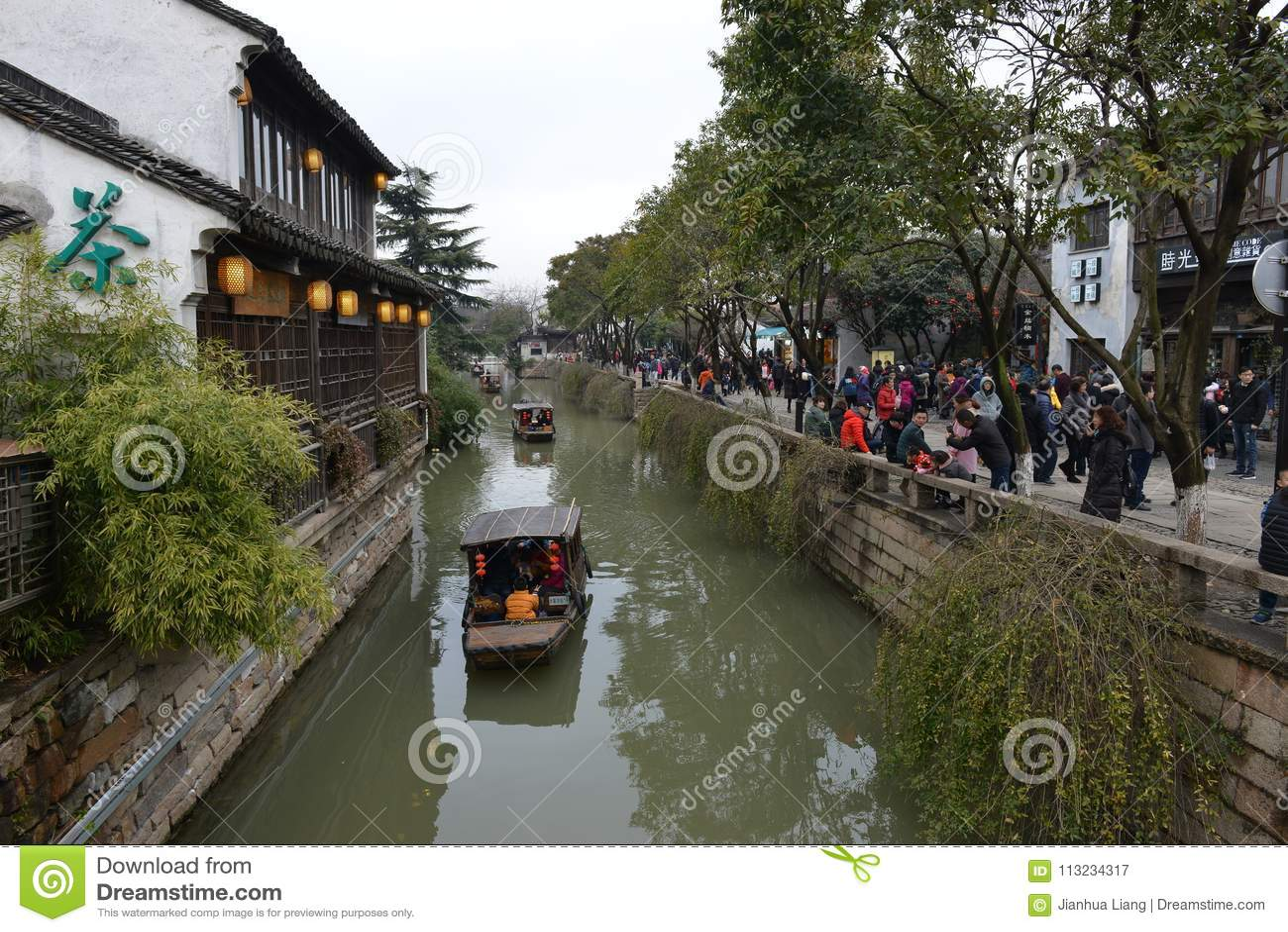Camino de Pingjiang en Suzhou, Jiangsu, China
