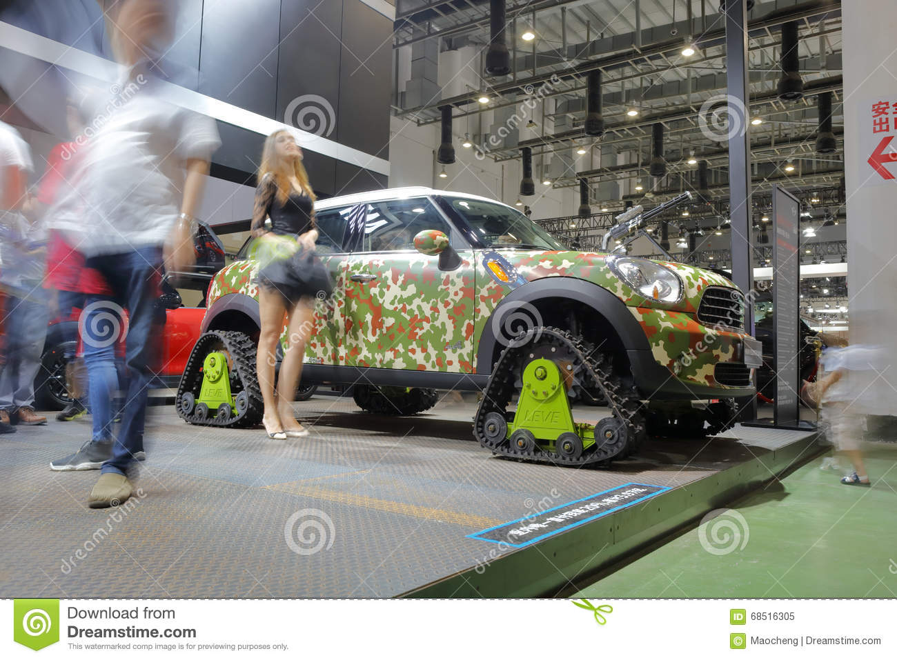 camouflage mini countryman car editorial image image. Black Bedroom Furniture Sets. Home Design Ideas