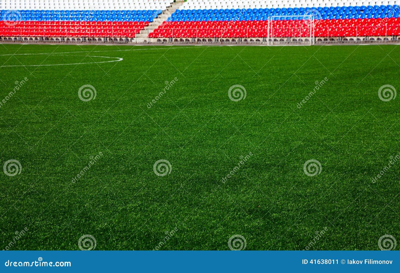Campo di football americano con i supporti