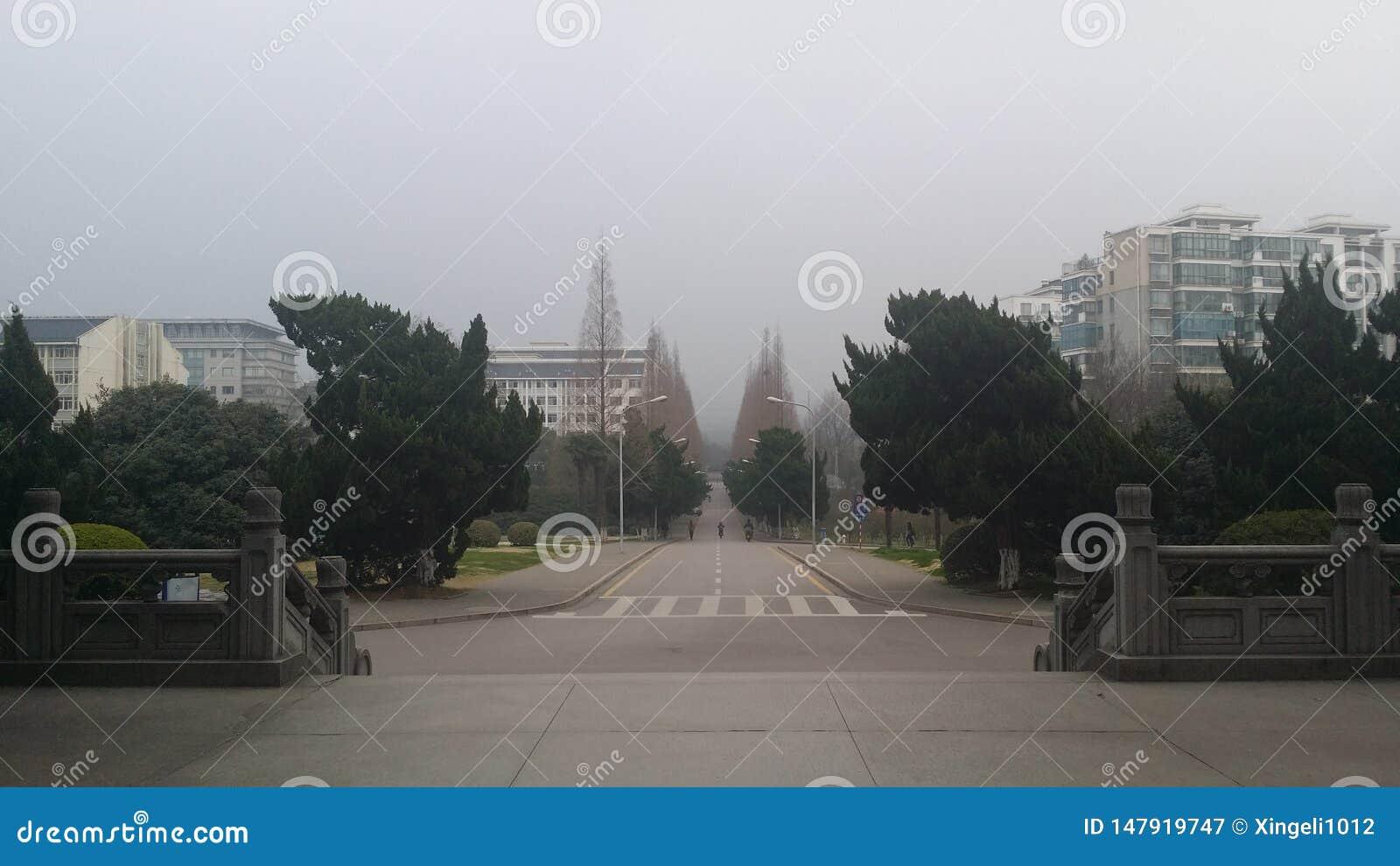 Campus universitaire d agriculture de Nanjing