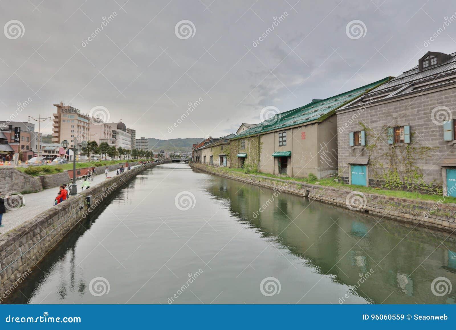 Canal historique d Otaru, Hokkaido, Japon