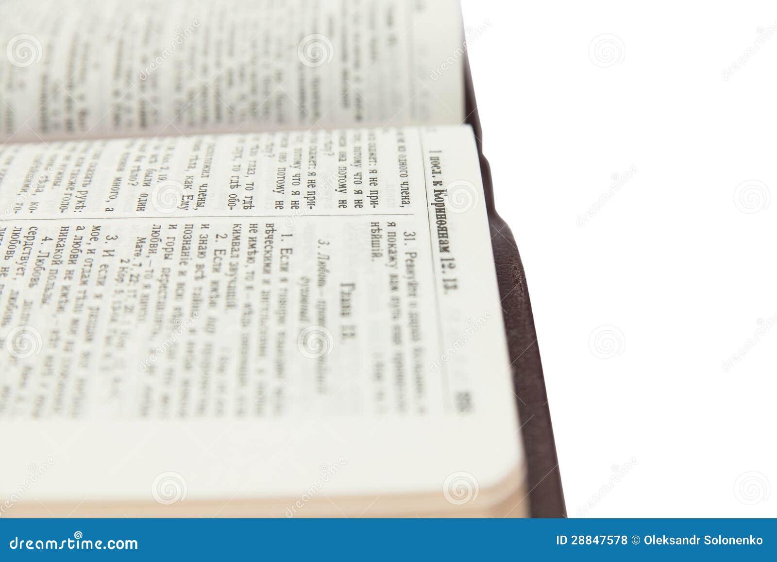 Canalisation populaire de bible pour la Saint-Valentin et le mariage de St