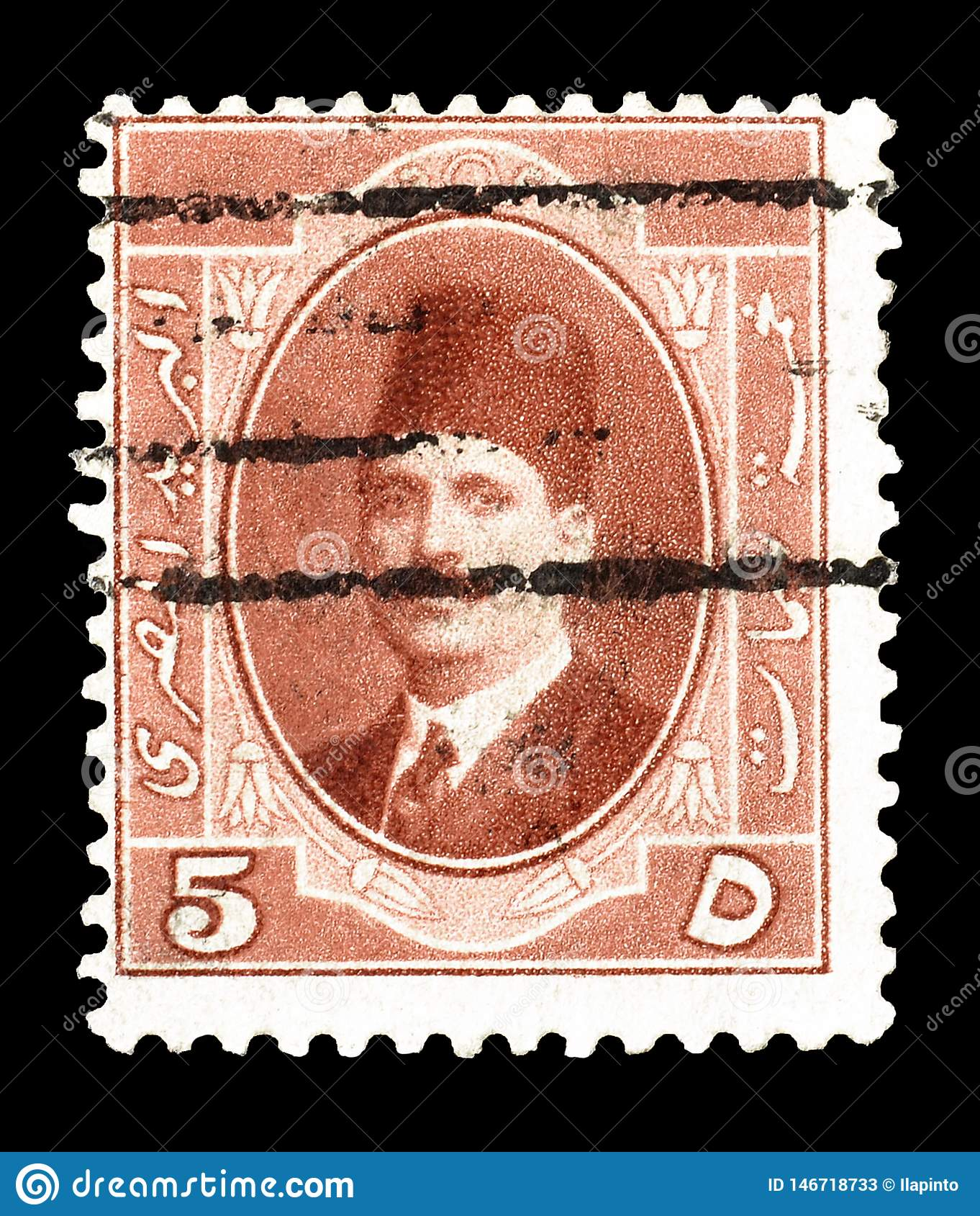 Egypt On Postage Stamps Editorial Stock Photo Image Of