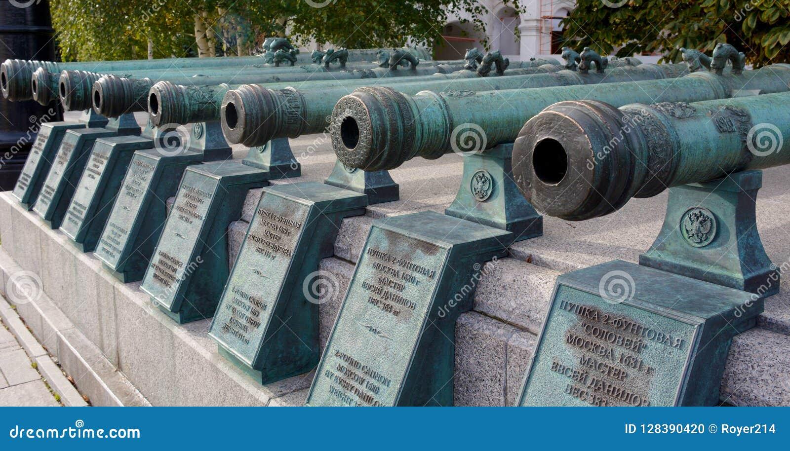 Canhões no Kremlin de Moscou