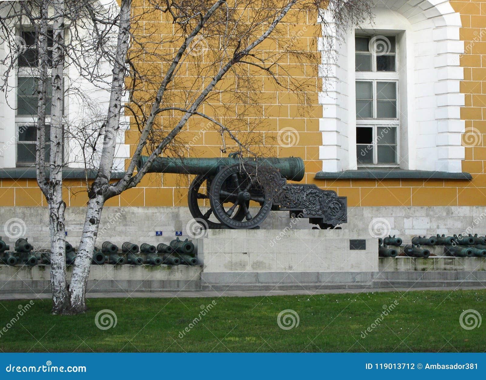 Canons binnen het Kremlin in Rood Vierkant, Moskou Rusland