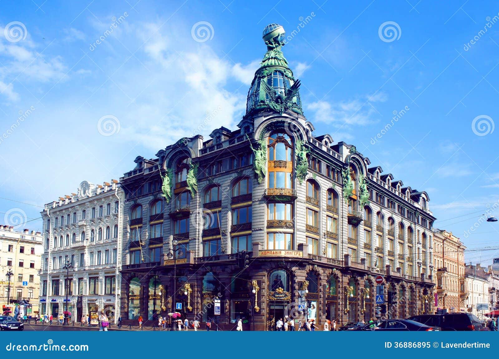 Download Cantante House A San Pietroburgo Immagine Editoriale - Immagine di architettura, osservare: 36886895
