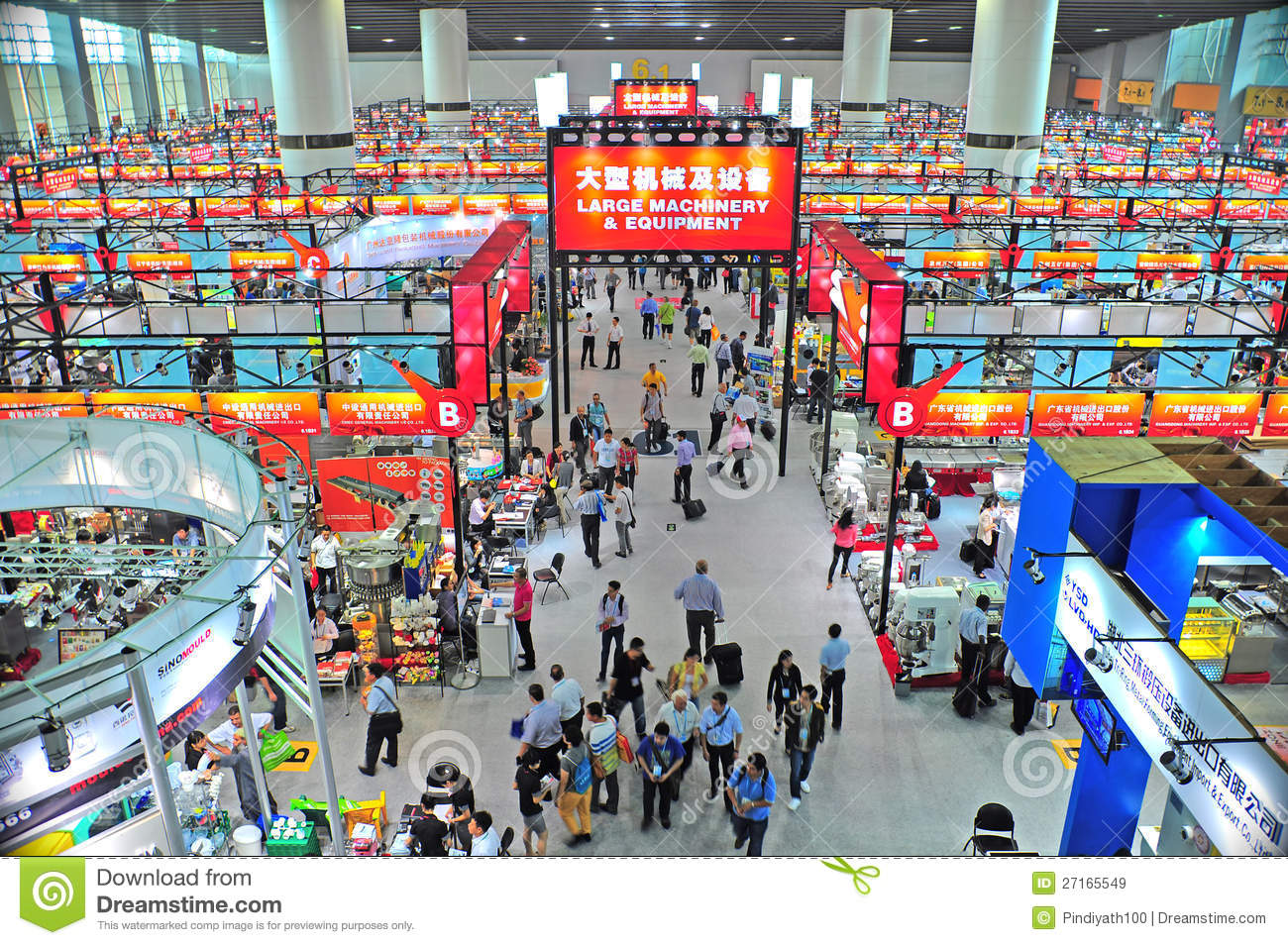 Visitors at the massive hall 6 4 of 112th canton fair exhibition hall