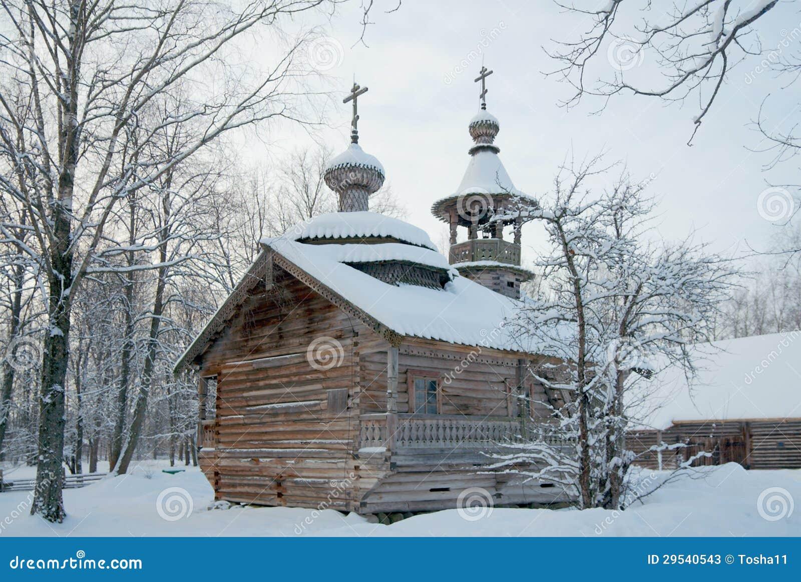 Capela de madeira (século XVIII)