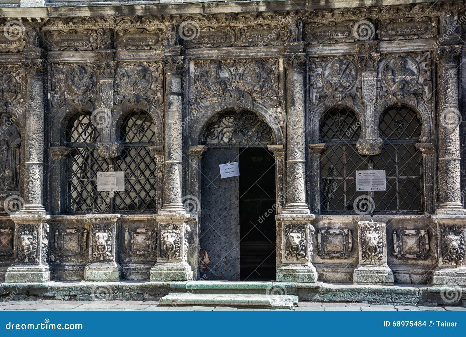 Capilla de la familia de Boim Centro de ciudad de Lviv