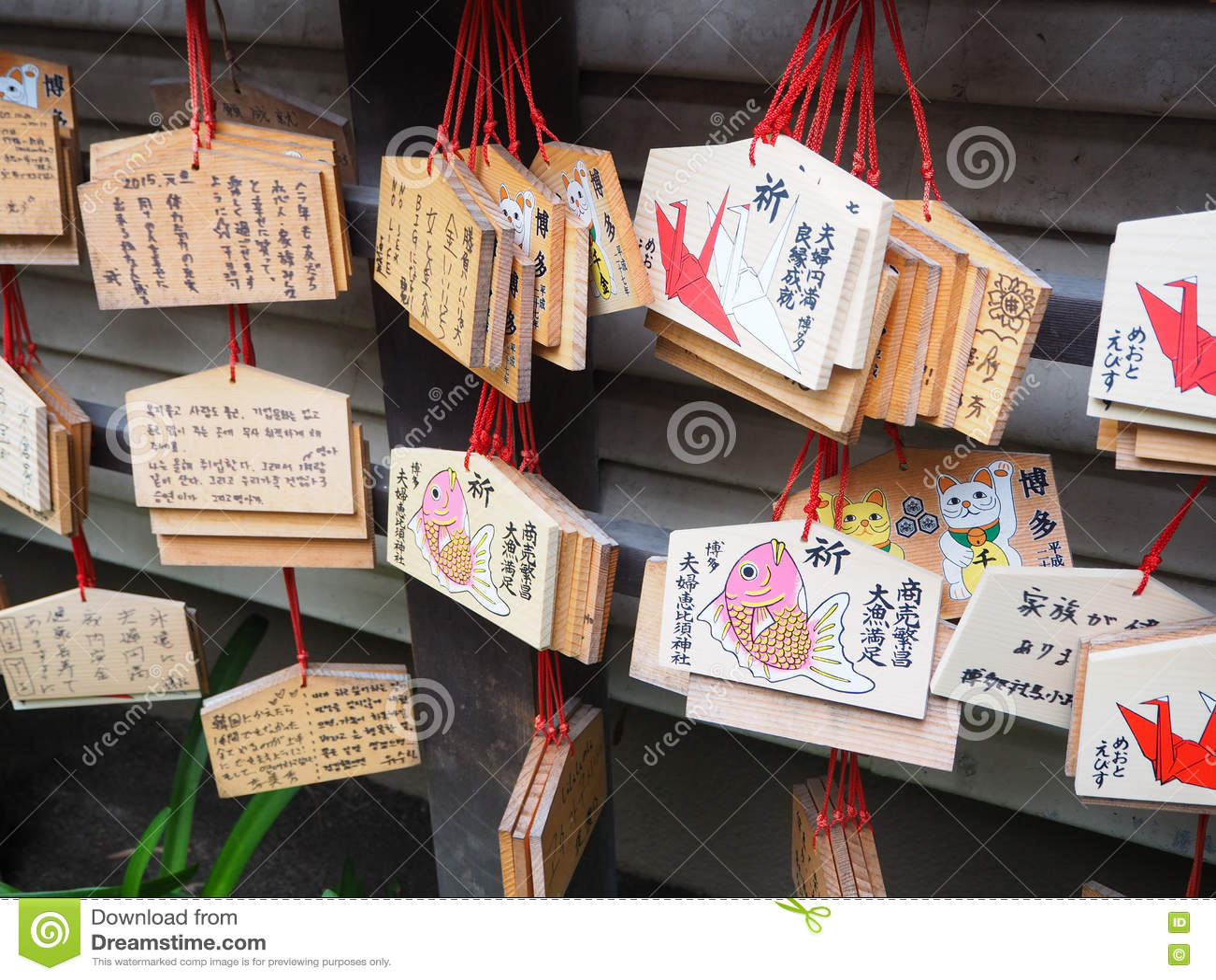 Capilla japonesa en Fukuoka