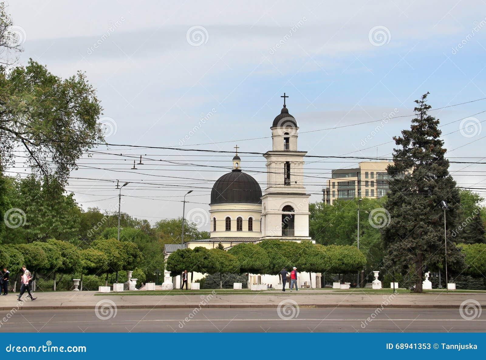 chisinau the capital of moldova essay Define moldovia moldovia synonyms,  capital of moldova, chisinau, kishinev - the capital of moldova  review essay: timur kuran's the.