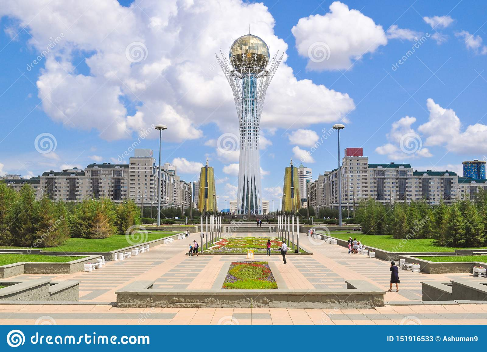 Capitale de Kazakhstan Nursultan