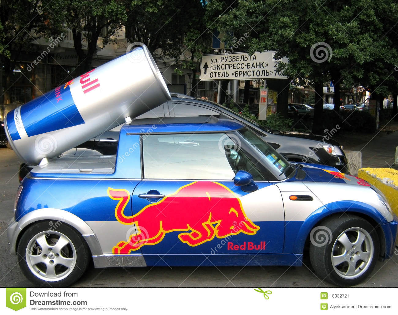 The Car With An Emblem Red Bull Editorial Photo Image