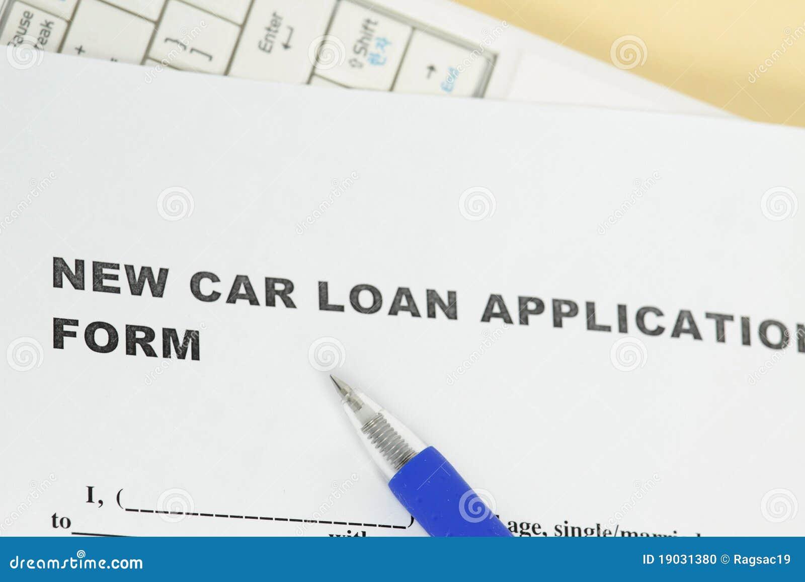 Loan: Car Loan