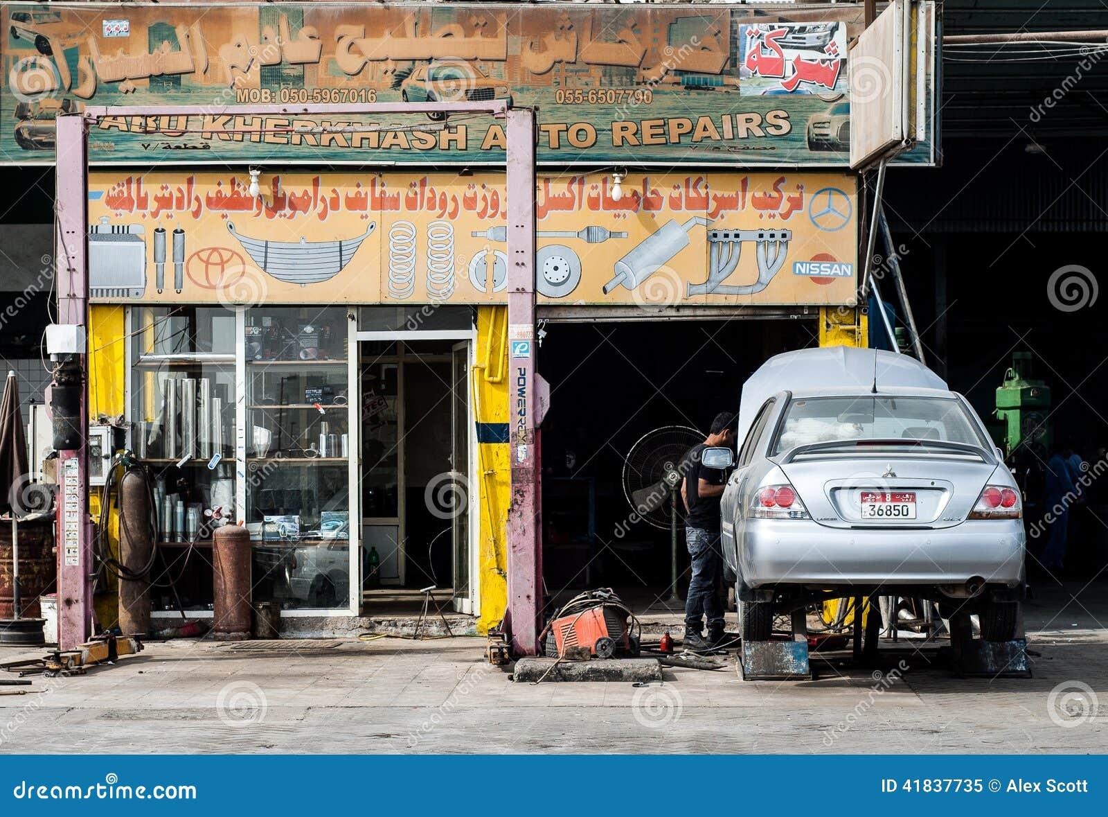 car repair workshop editorial image image