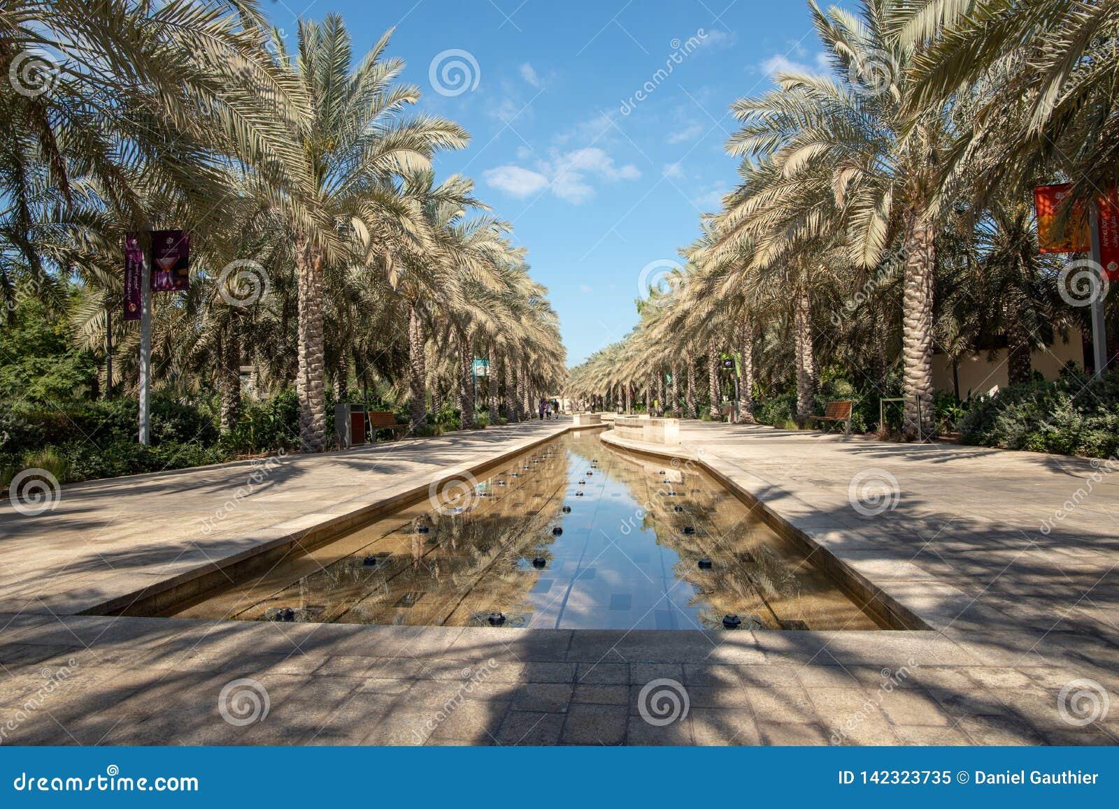 Caractéristique principale d allée et d eau de parc, Abu Dhabi