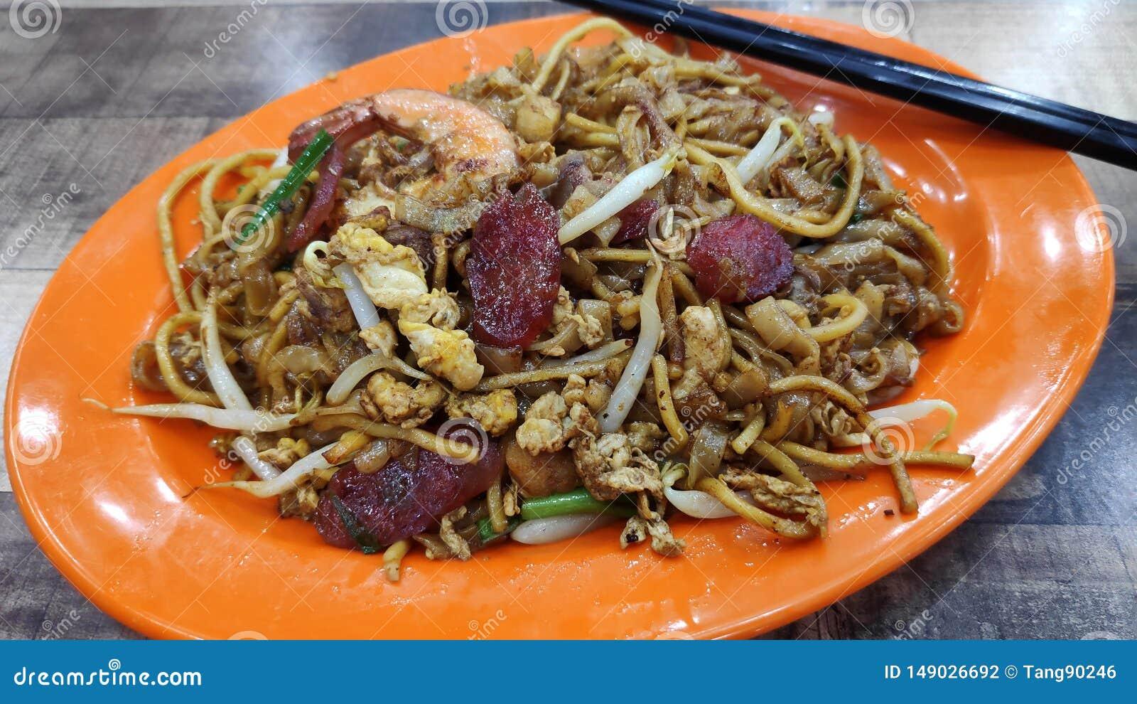 Carb?n de le?a Kway Teow Fried Wide Rice Noodles de Penang
