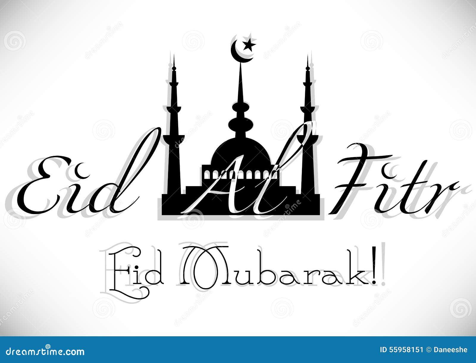 Beautiful Id Festival Eid Al-Fitr Greeting - card-greeting-islamic-feast-eid-al-fitr-white-finishing-fasting-month-ramadan-holiday-vector-illustration-55958151  Graphic_873947 .jpg