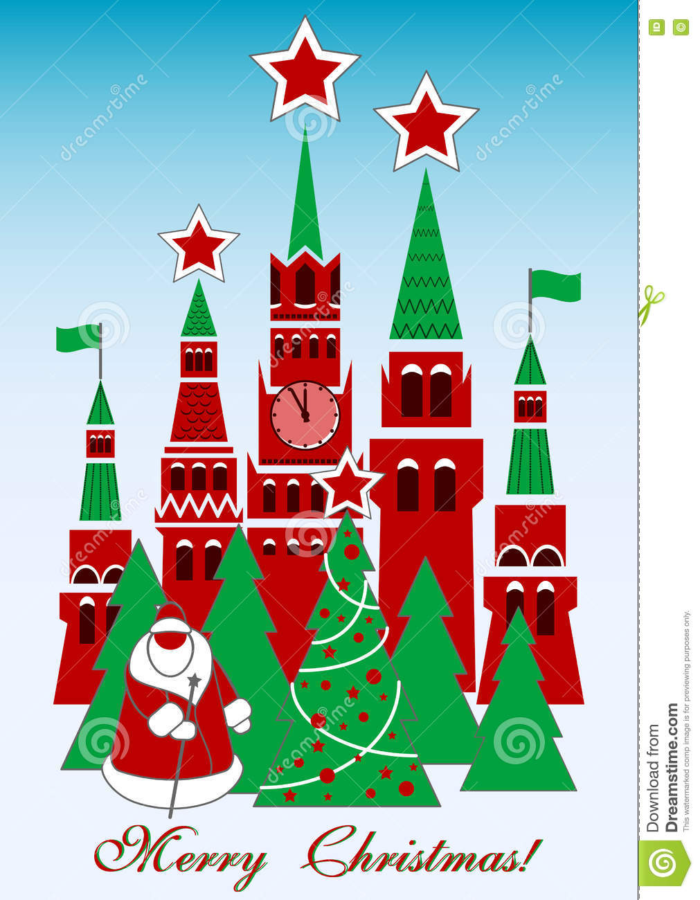 Card For Greeting With New Year And Christmas Stock Vector