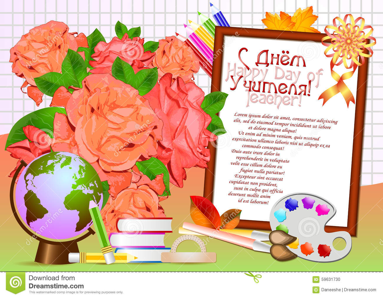 Card For Teachers Day Awesome Background With Bouquet Of Roses