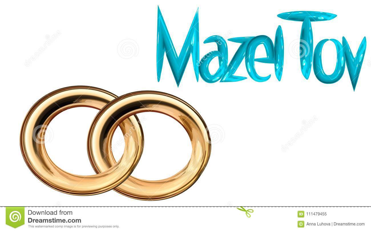 Card Wedding Greeting With Two Gold Rings Stock Vector