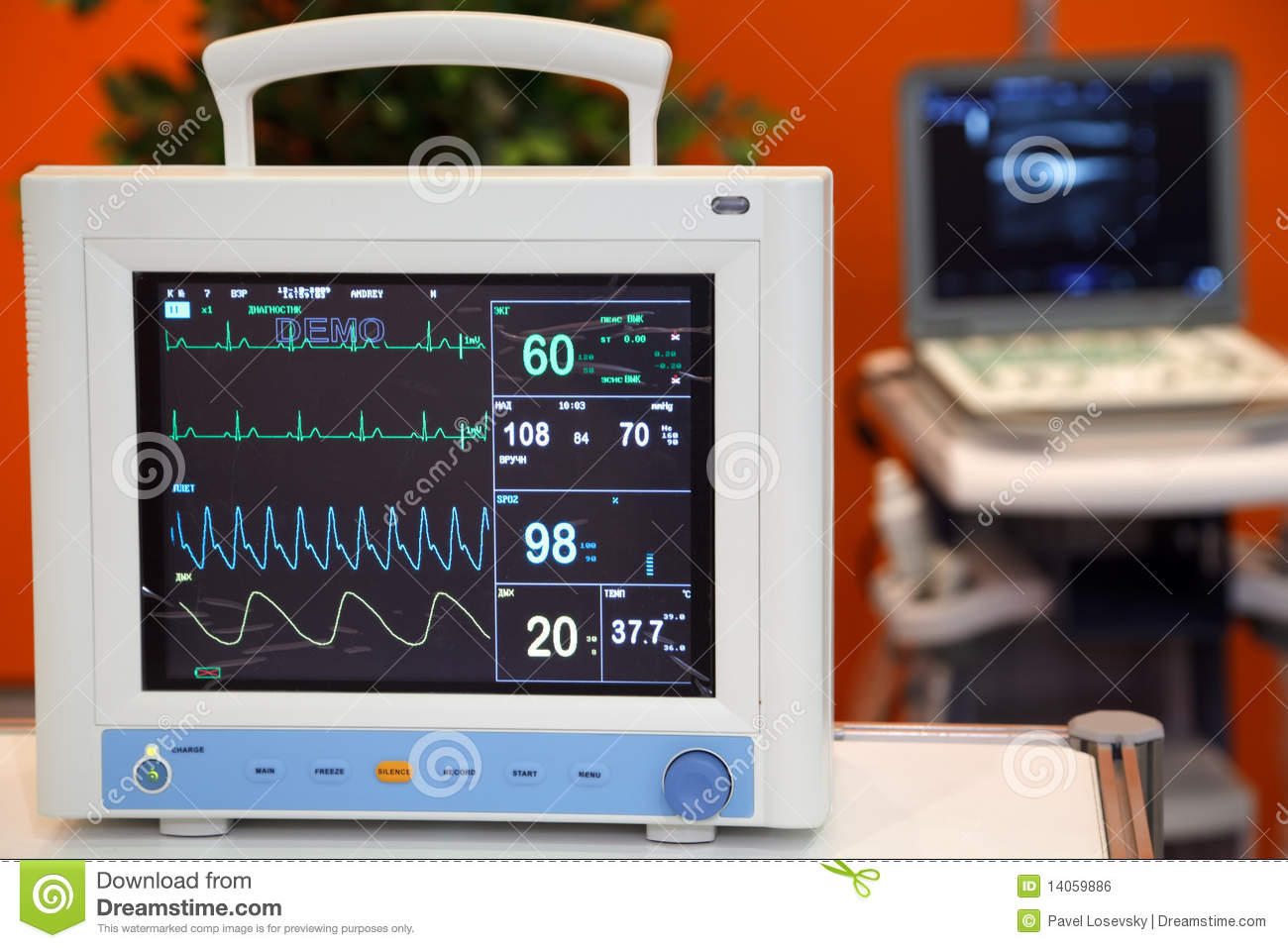Cardiac Monitor With Vital Signs Stock Photo - Image of