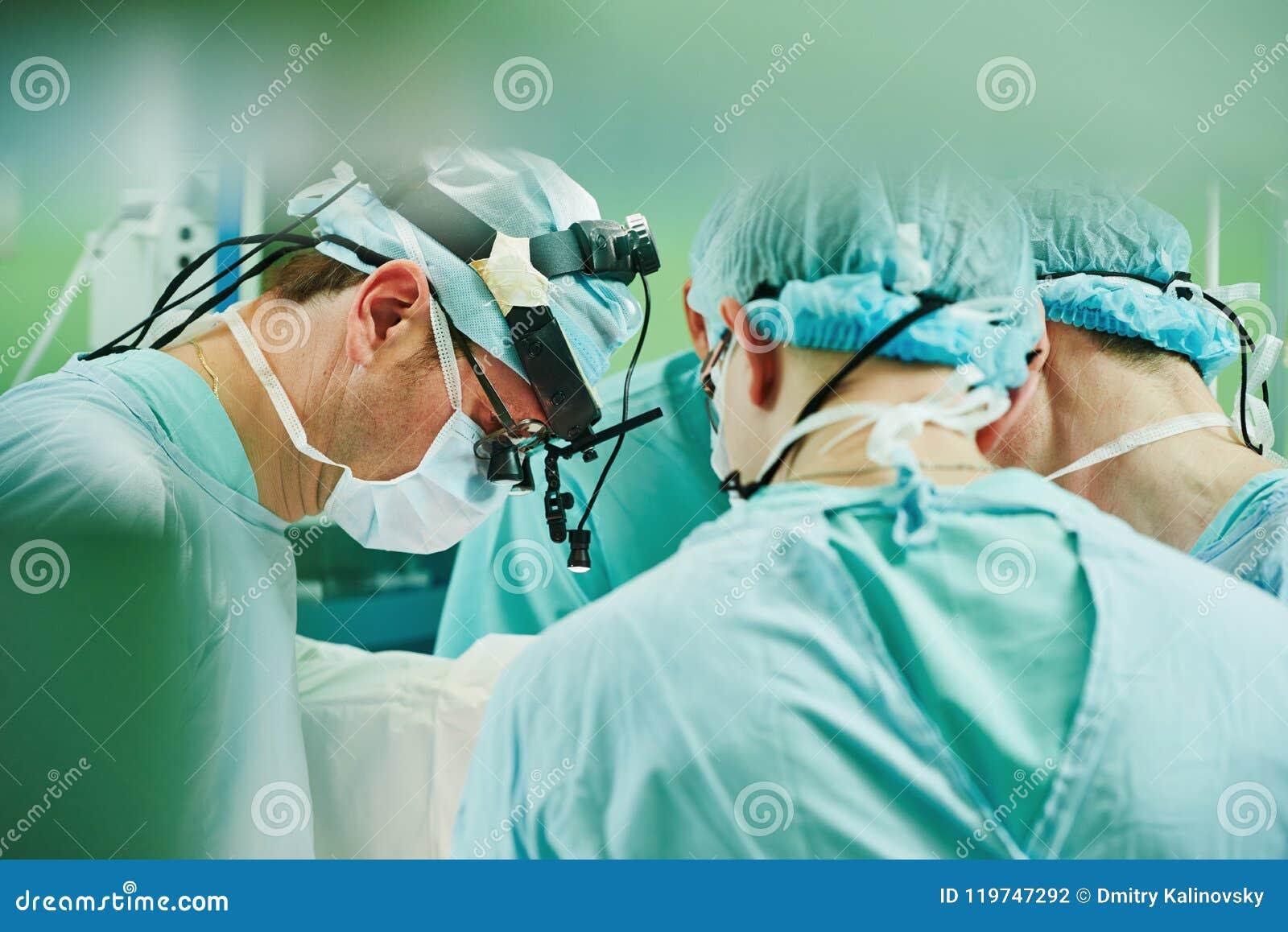 Cardio Surgery Operating Room Male Cardiac Surgeon In Hospital Stock Photo Image Of Hospital Insurance 119747292