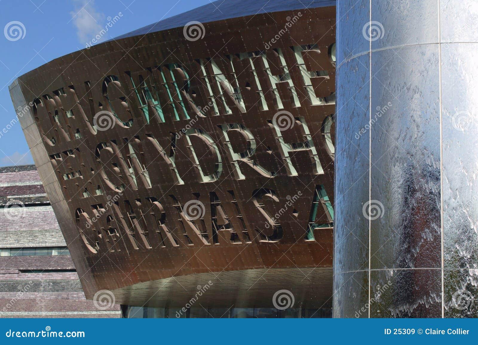 Cardiff abstrakta centrum millennium bay