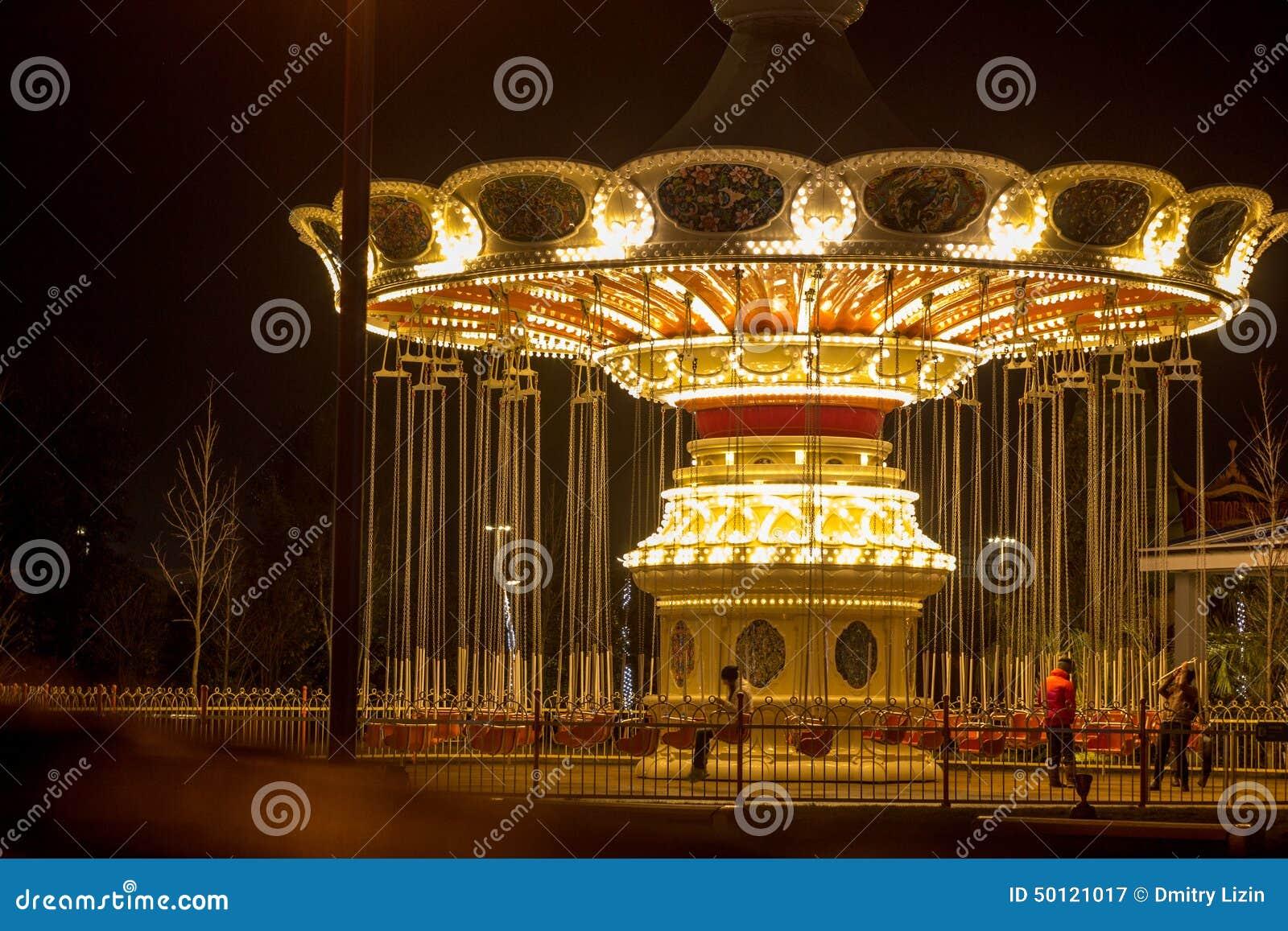 Carousel в парке Сочи