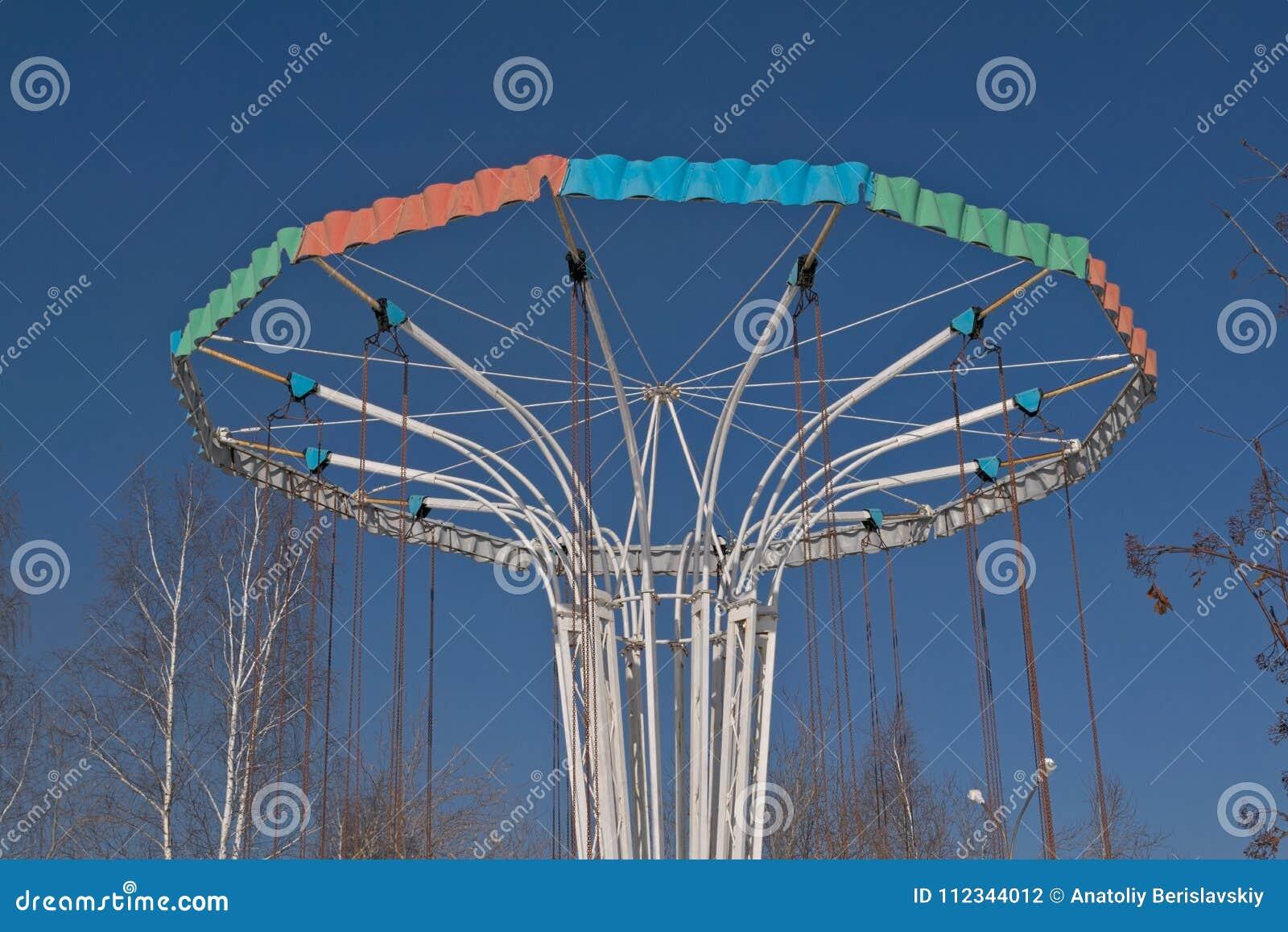 Carousel в Park