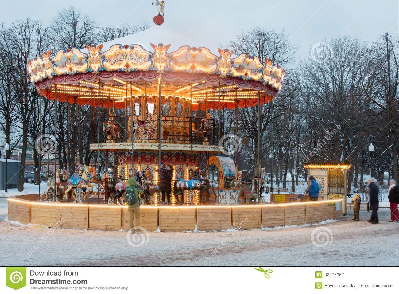 Carousel With Horses In Central Park Of Culture Editorial