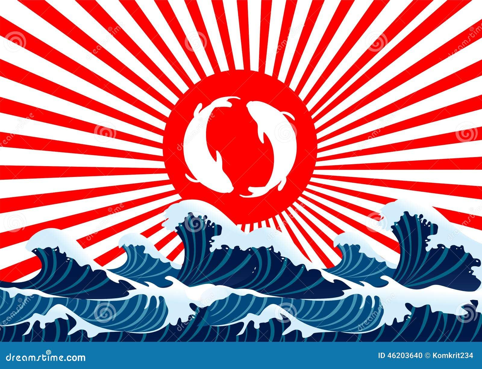 Carp fish yin yang on red flag japanese stock vector for Japanese fish flag