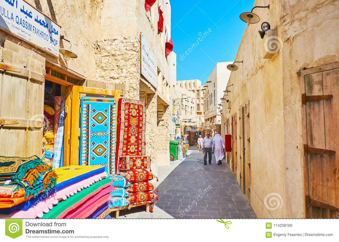 Carpet Store In Souq Waqif, Doha, Qatar Editorial Image - Image of