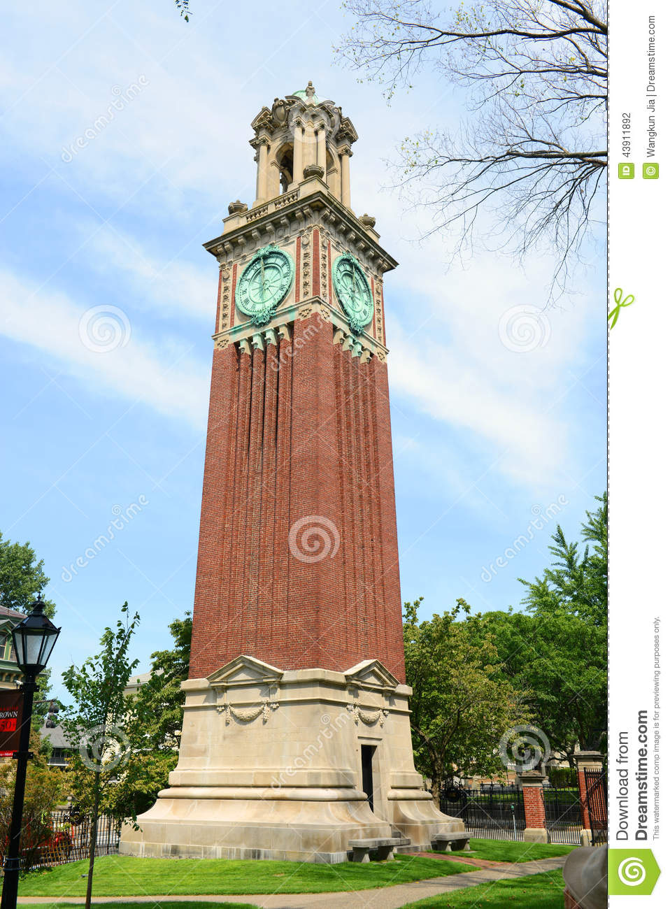 Brown University College Tour Sign Up
