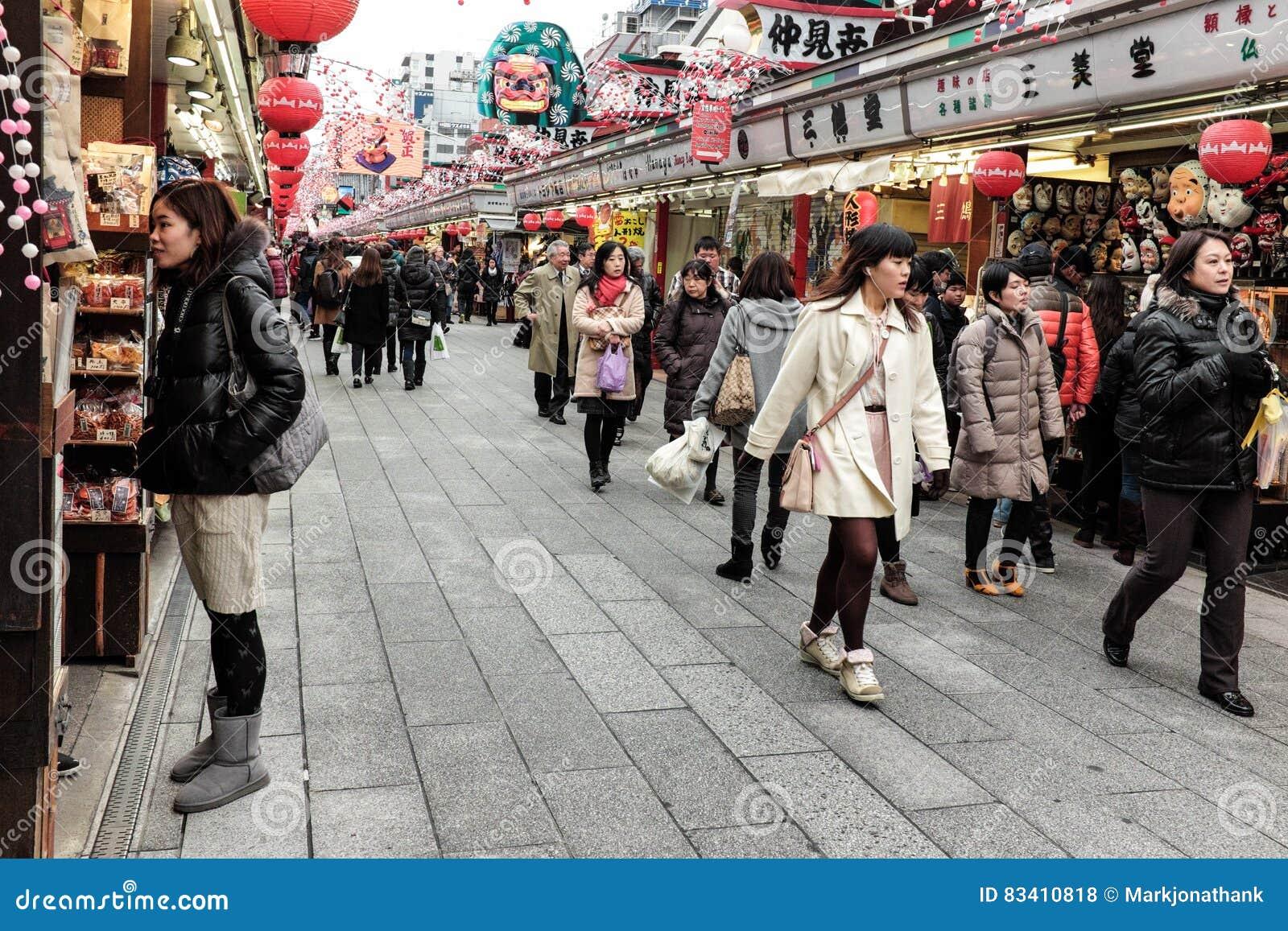 Carril de las compras de Asakusa durante los días de fiesta de los Años Nuevos