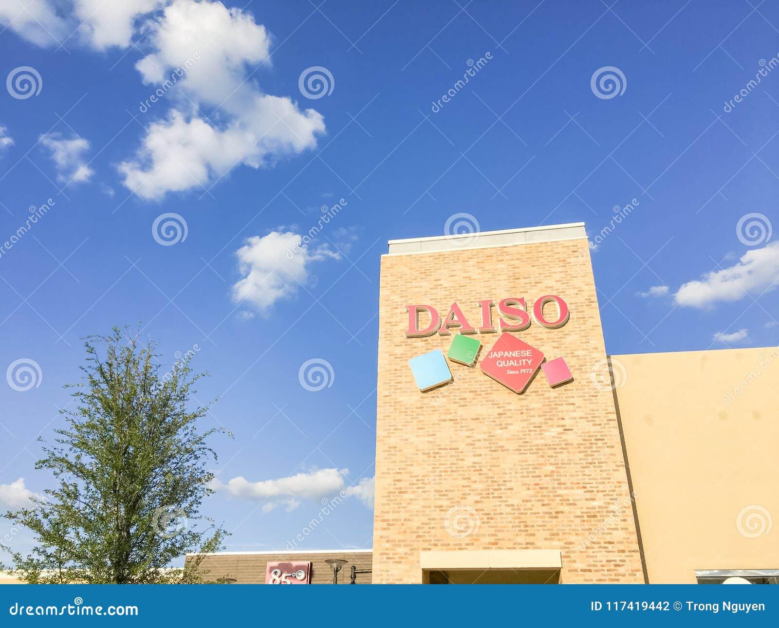 Daiso Japanese Supermarket In Carrollton Texas Usa Editorial