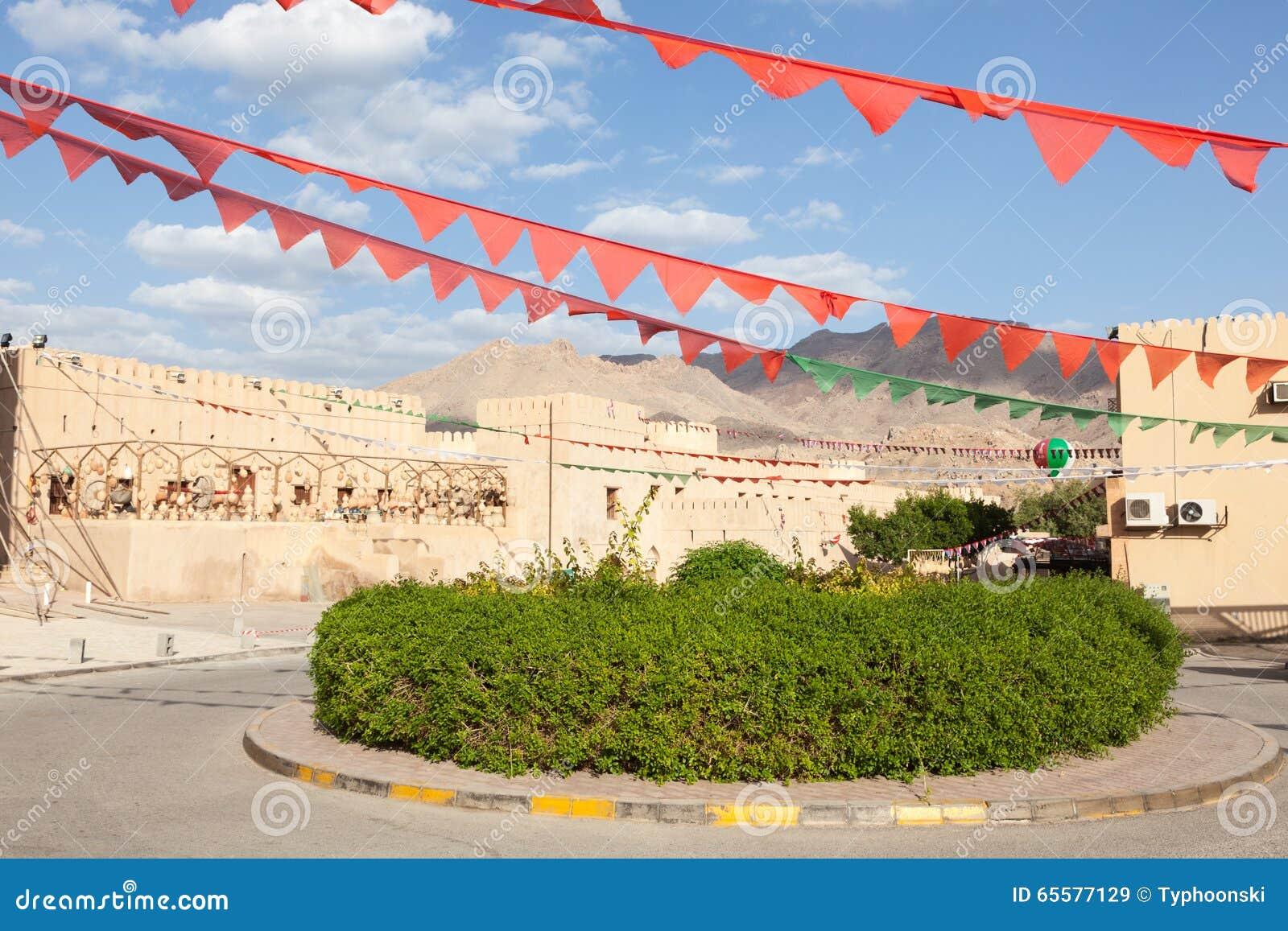 Carrossel verde em Nizwa, Omã