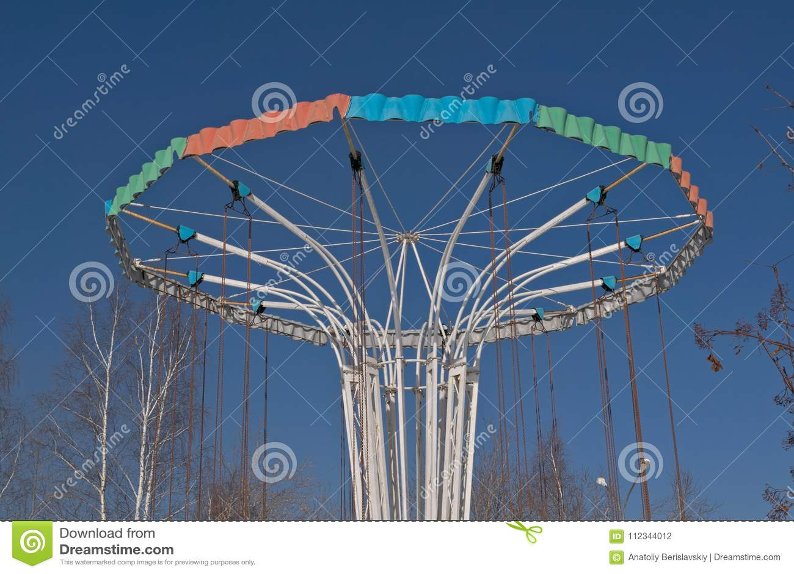 Carrousel in Park