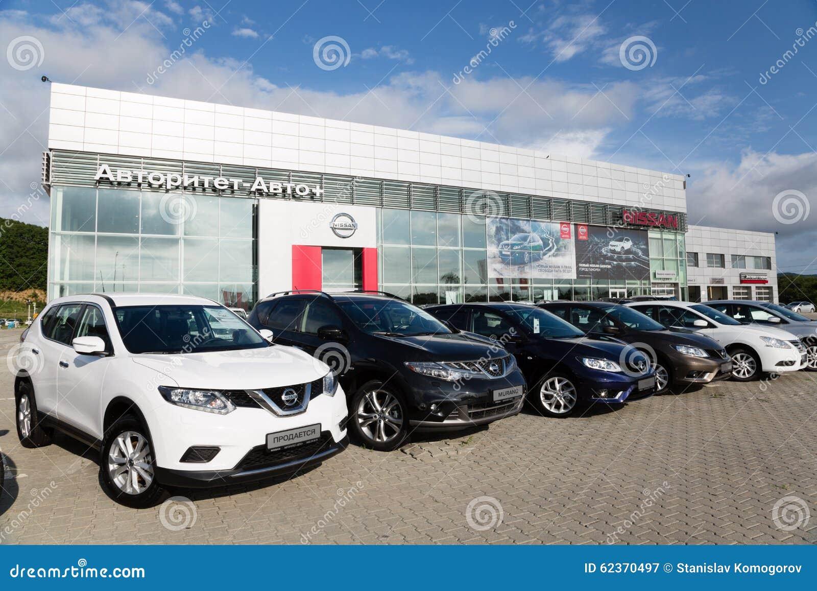 Nissan car dealership editorial image for Motor city car dealership