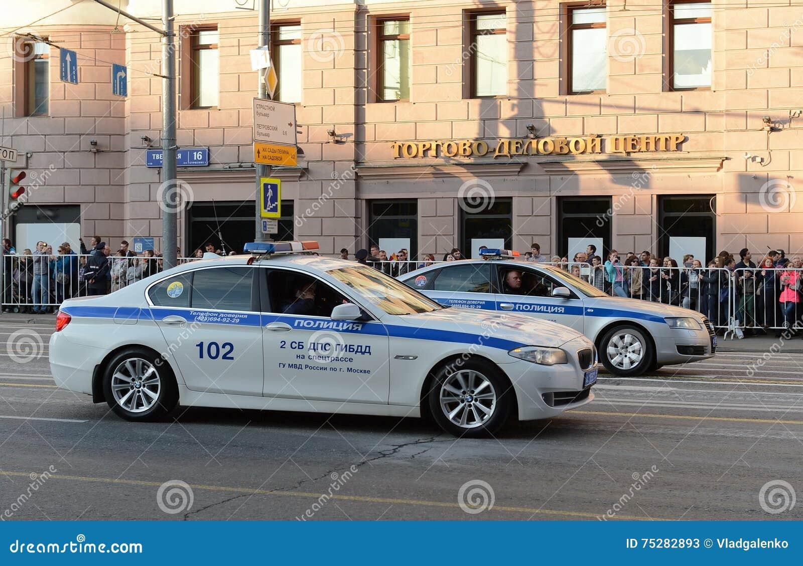 Car Sales In Alexandria Mn