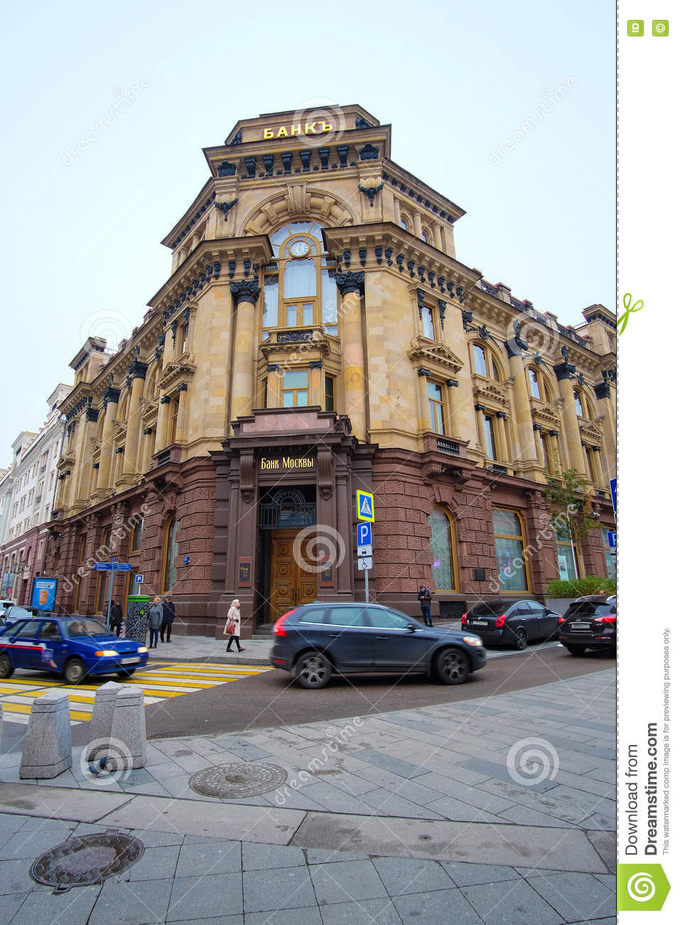 Which bank in Russia is the most reliable 87