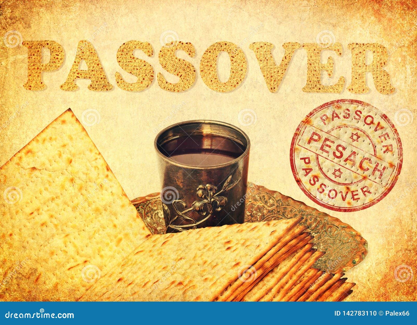 Cartão com a páscoa judaica Pesach - grande feriado judaico da mola