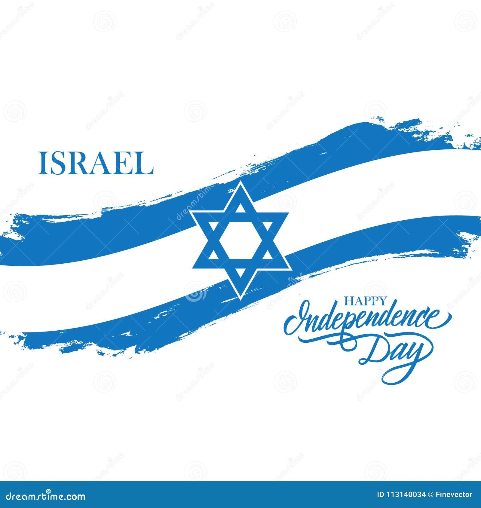 Cartão de Israel Happy Independence Day com curso israelita da escova da bandeira nacional e cumprimentos tirados mão