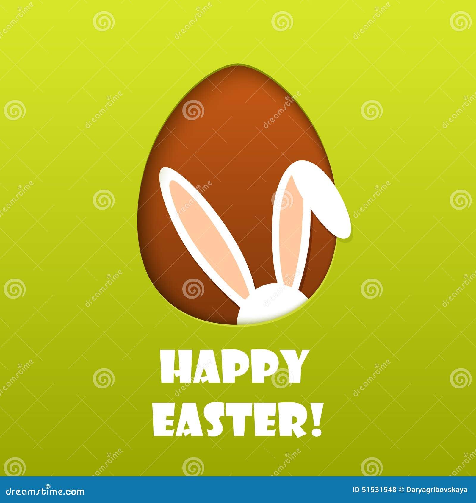 Cartão de Páscoa feliz com ovo e coelho escondendo