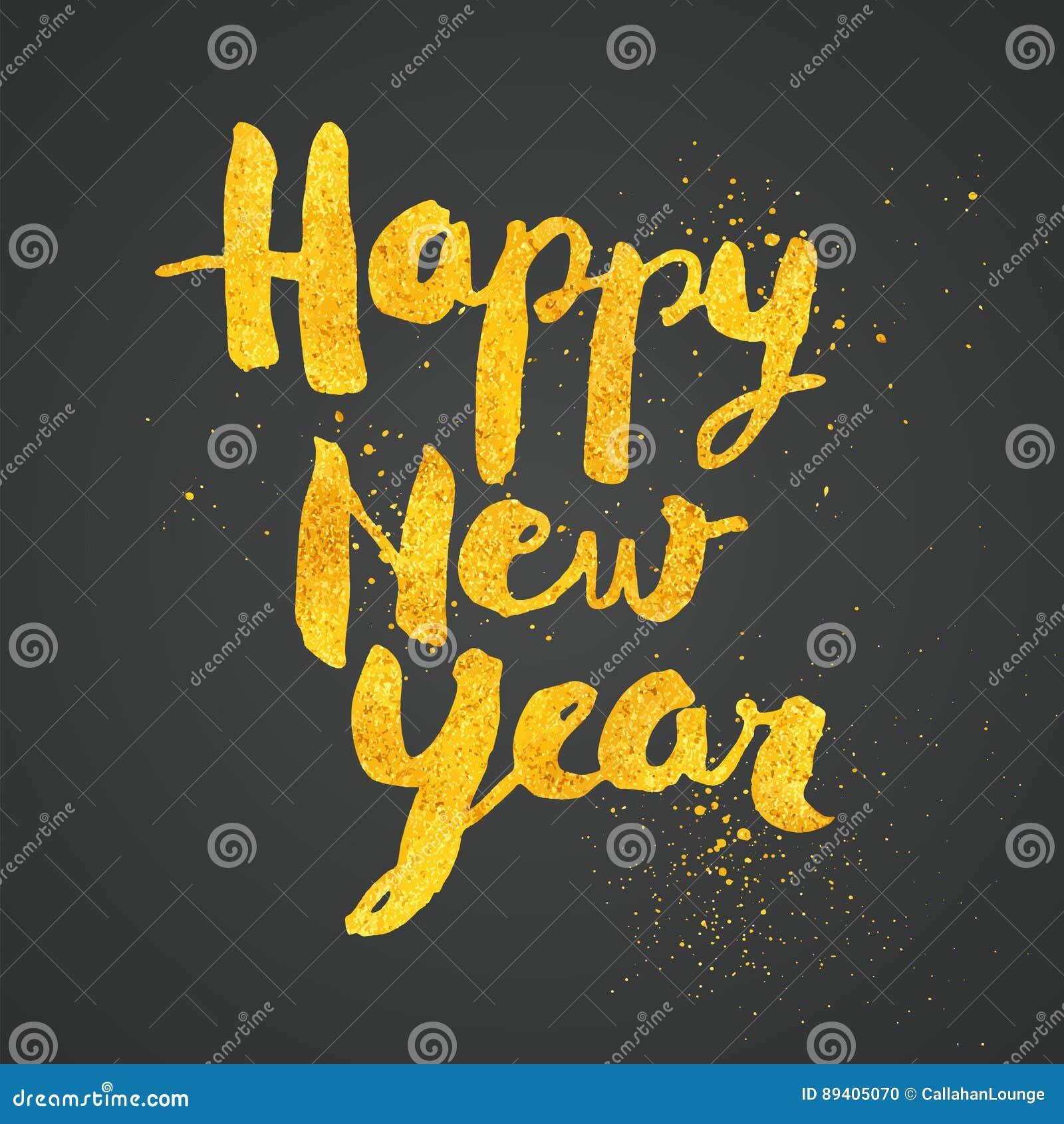 Cartão do ano novo feliz com textura da poeira de ouro