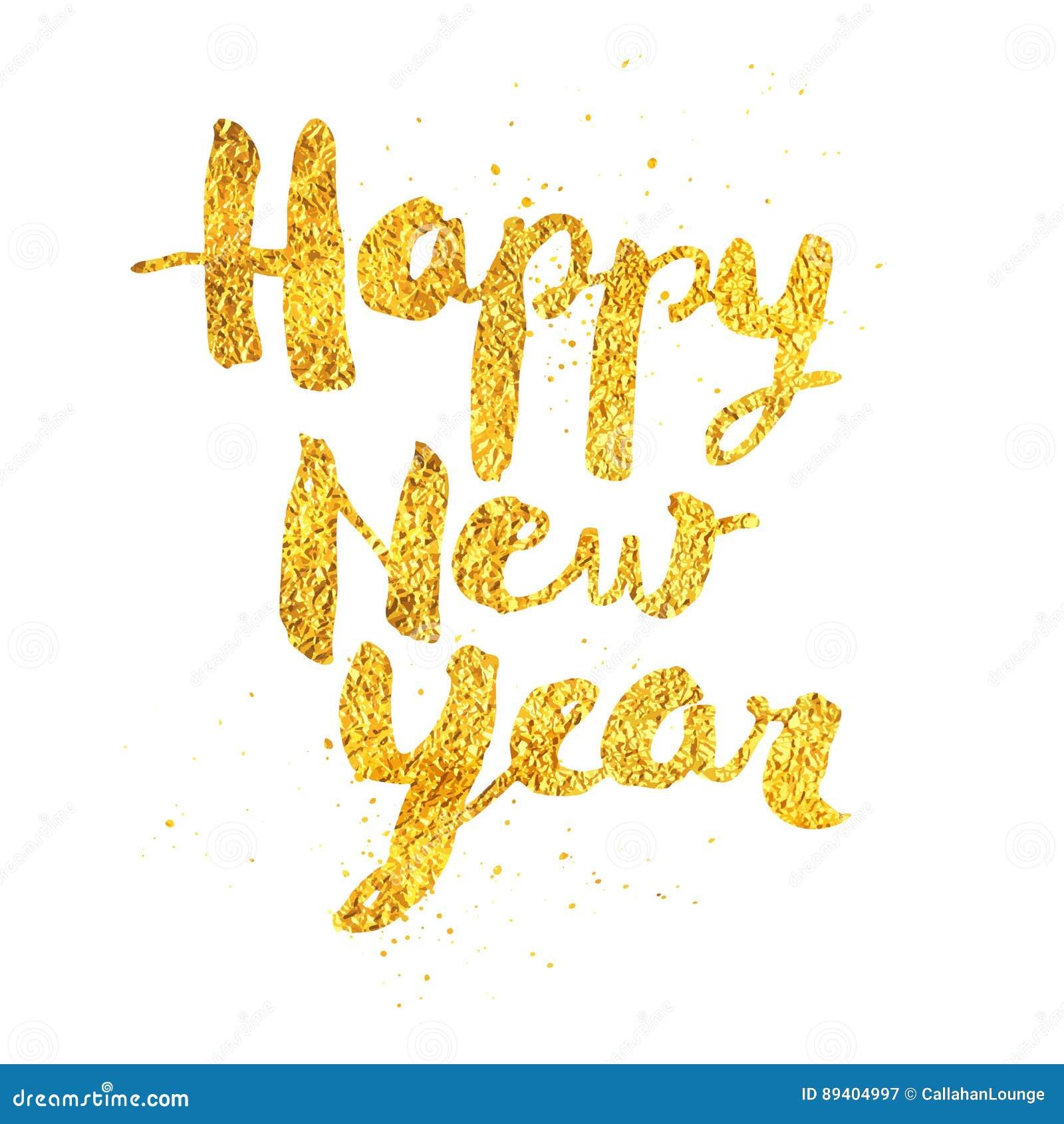 Cartão do ano novo feliz com textura do ouro - nenhuma malha