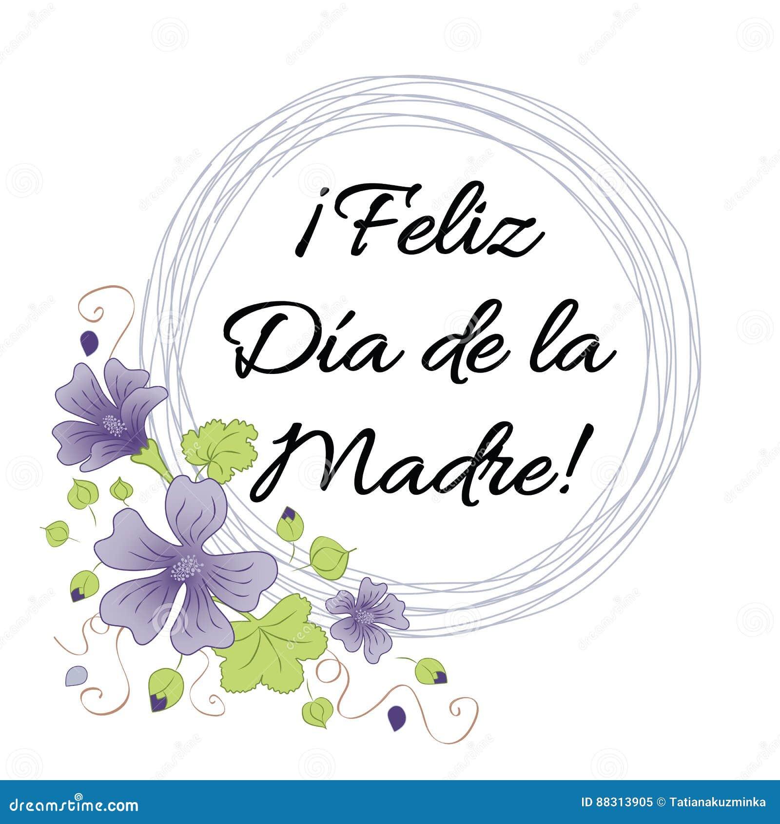 Cartão Do Dia Da Mãe A Grinalda Romântica Decorou Flores Título Da