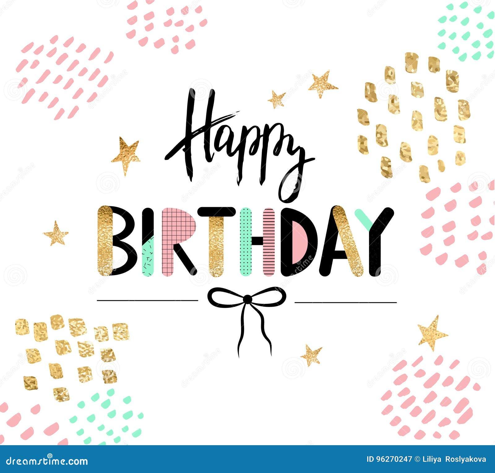 Cartão do feliz aniversario e molde do convite do partido Ilustração do vetor